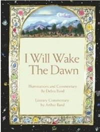 Will Wake the Dawn: Illuminated Psalms (The Jewish Publication ...