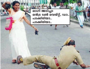 new malayalam funny pictures download famous funny pictures of black ...