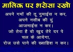quotes inspirational hindi quotes inspirational quotes in hindi hindi ...