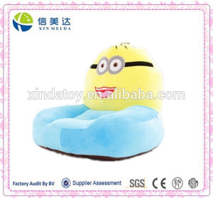 Lazy Minions children's recreational cartoon chair sofa Plush toy