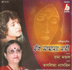 Thread: Nohi Samanya Nari - Taslima Nasrin & Roma Mondol