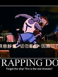 rapping] You know there's something you should know, so I'm gonna ...