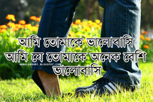 New Bangla Love Couple Romantic Photo : Bangla Love