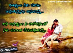 Love Failure Telugu Quotes