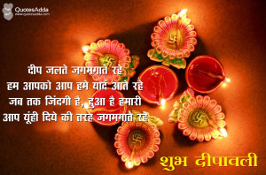 ... Diwali Quotations, Diwali Wallpapers Gallery, Diwali Quotes, Diwali