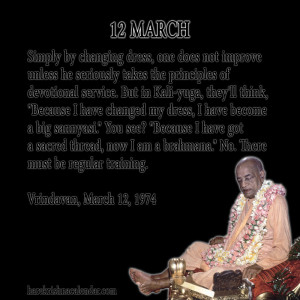 Srila Prabhupada Quotes For Month March 12