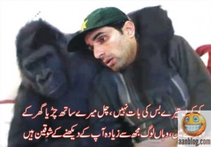 Misbah-Ul-Haq-Pakistani-Cricketer-Funny-Quote-You-cannot-Play-Cricket ...