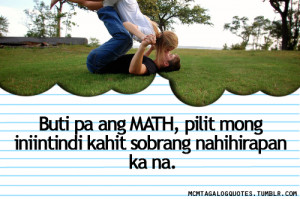 math is like love quote