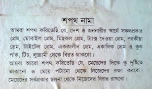 ... romantic bengali poem online below http sengook com bengali poems of