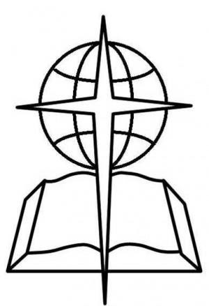 Southern Baptist Church Logo Southern baptist logo