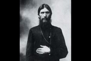 Grigori Rasputin Picture Slideshow