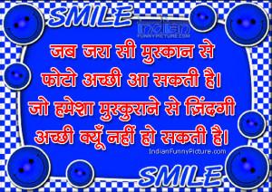 Hindi_Happiness_Quotes_Suvichar_in_Hindi_9.jpg