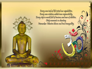 The Quotes from the Happy Mahavir Jayanti Wishes for Life Motivational