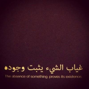 quotes about absence