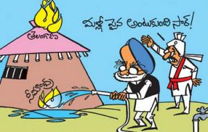 Funny Indian Political Cartoons 2014 Political cartoons. 1