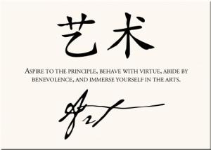 Chinese Proverbs-Chinese Symbols-Chinese Wedding Symbols-Chinese ...