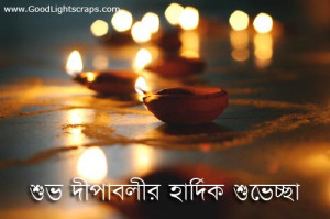 ... and happy deepavali pictures, images with wishes, quotes and sayings