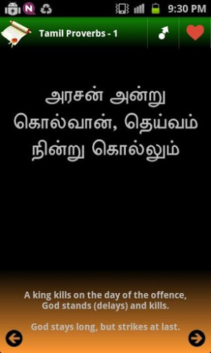 View bigger - Tamil Proverbs for Android screenshot