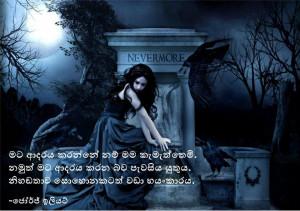 quotes sinhala love kootation com