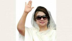 Khaleda Zia Facebook