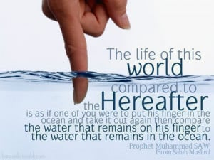 Islamic Quotes about Life, Prayer For Life