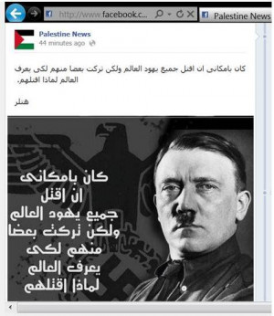 ... ://warped-mirror.com/2013/01/22/arab-jew-hate-and-the-western-media