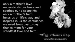 Quotes for mothers day 2015