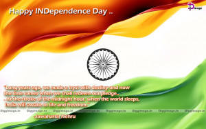 ... india 2011,independence day parade,india independence day quotes