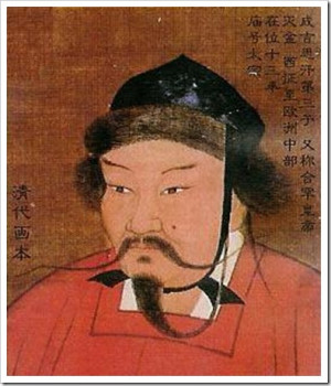 Thread: Classify Genghis Khan sons ( red hair and blue - green eyes )