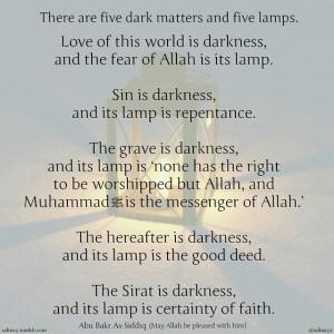 Abu Bakr as-Siddiq Quotes
