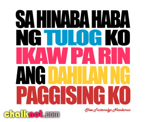 Cute Love Quotes Tagalog