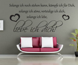 Famous quote I love you of German version