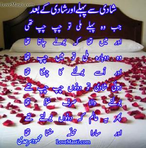 Published April 22, 2011 at 574 × 580 in Urdu Shayari in Urdu