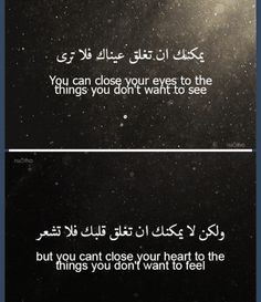 inspirational quotes in arabic with english translation - Google ...