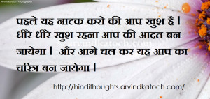 happy quotes about life in hindi