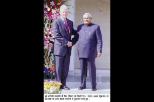 Related Pictures atal bihari vajpayee quotes thoughts suvichar anmol ...