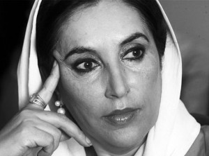 "Benazir Bhutto ""The government I led gave ordinary people peace ..."