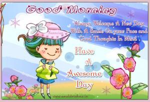 Have Good Morning Bird Img...