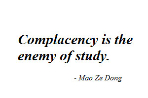 Complacency http://lookoutknockhead.com/2011/06/27/complacency-is-the ...