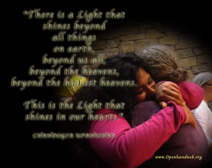 Beyond all things - Upanishad quote