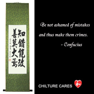 confucius sayings in chinese 1049454550 jpeg