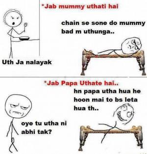 Very Funny Jokes In Punjabi I n Hidni For Facebook Status For Facebook ...