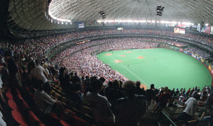 Astrodome1superJumbojpg. Super Dirty Photos With Quotes. View Original ...