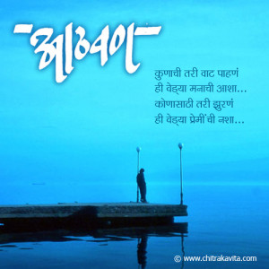 inspirational quotes in marathi quotesgram