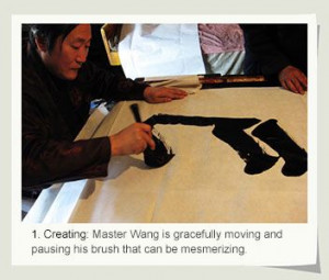 How to Write Your Name in Chinese Characters Calligraphy Art on a Wall ...