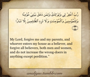 Noah's prayer for humanity (Surah Nuh, verse 28).   Islamic Quotes