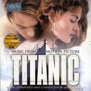 James Horner Titanic