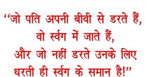 quotes, short funny quotes, funny quotes in hindi, top funny quotes ...