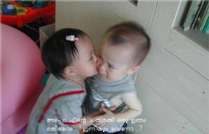 Funny Malayalam email-Eppo shariyaakki tharam