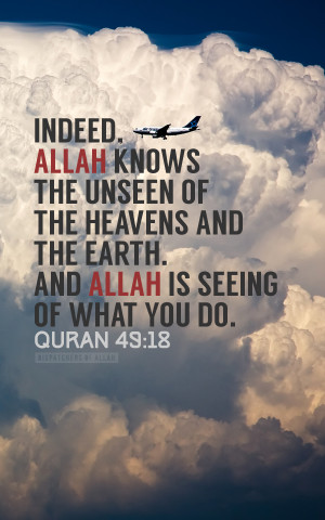 knowledge is for allah might is for allah power if for allah for he is ...